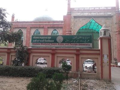 MMHAPU (Maulana Mazharul Haque Arabic and Persian University)