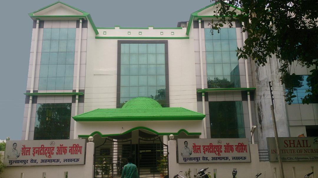 Shail Institute Of Nursing Image