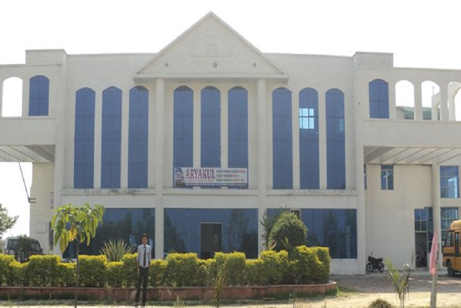 Aryakul College Of Pharmacy & Research, Lucknow