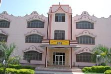 Bishamber Sahai B.Ed and B.P.Ed Institute