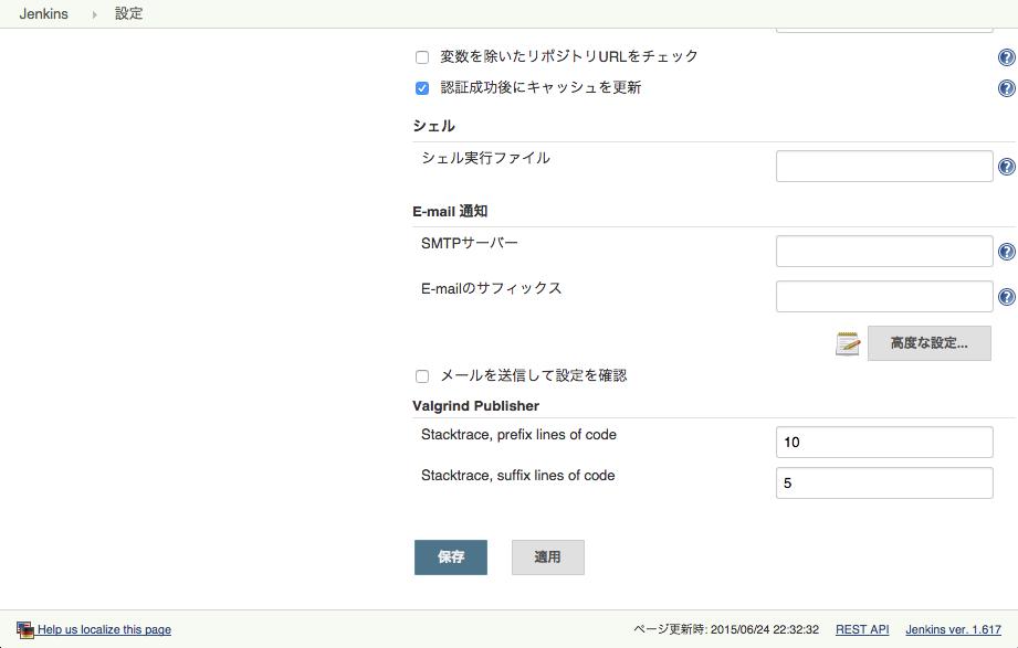 https://dl-web.dropbox.com/s/0udflthmn2tjzf9/0002_Valgrind-Publisher-System.png