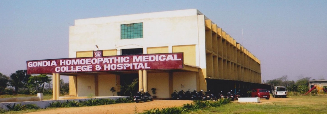 Gondia Homoeopathic Medical College And Hospital