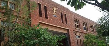 Institute Of Management Technology, Nagpur Image