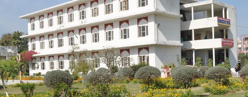 Khalsa College of Education, Amritsar