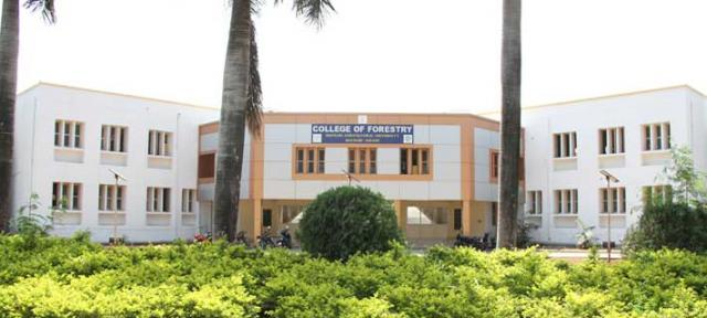 College of Forestry, Navsari