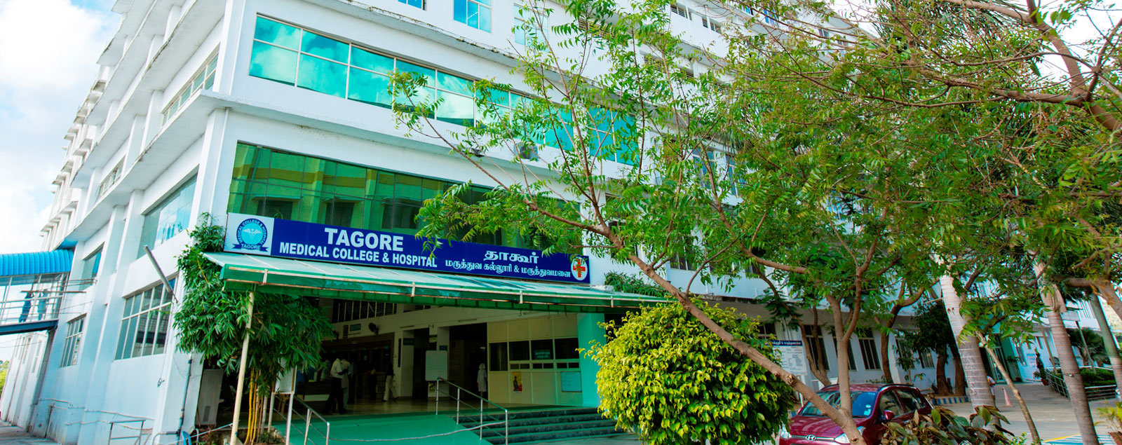 Tagore Medical College and Hospital, Chennai Image