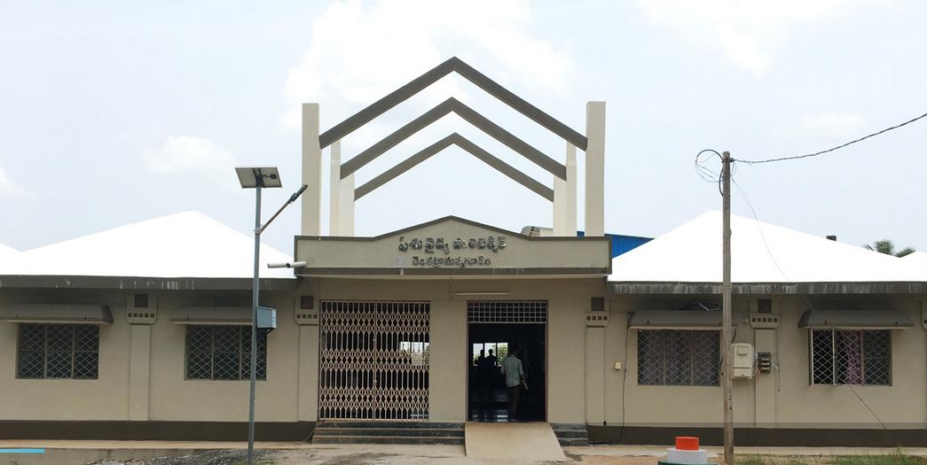 Animal Husbandry Polytechnic, Venkataramannagudem