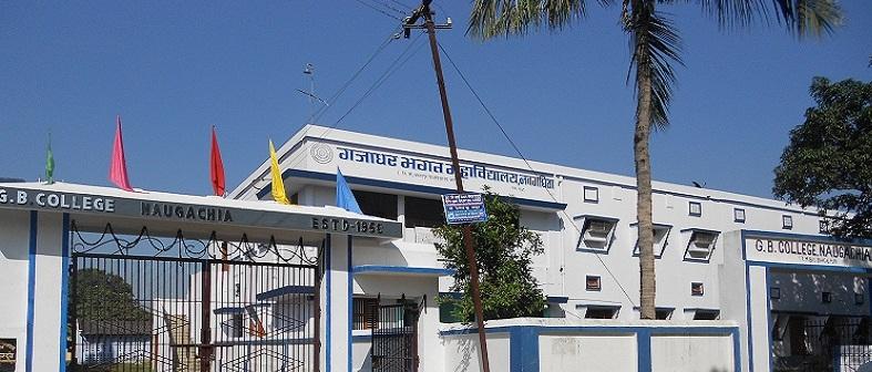 Gajadhar Bhagat College, Naugachia