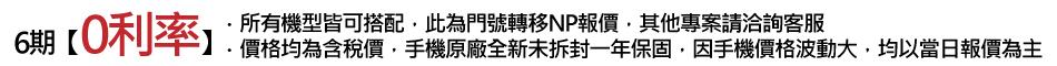 高雄國菲3C-五甲/大社/瑞隆門市