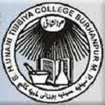 Saifia Hamidia Unani Tibbiya College and Hospital