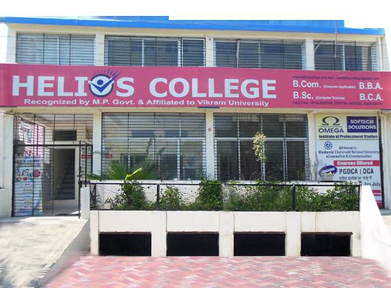 Helios College, Ujjain Image