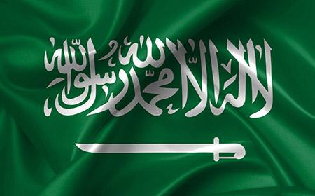 La bandera de Arabia Saudí no puede ondear a media asta