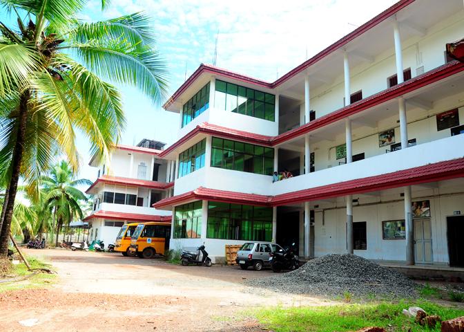 Rajiv Gandhi Institute Of Pharmacy, Kasargod