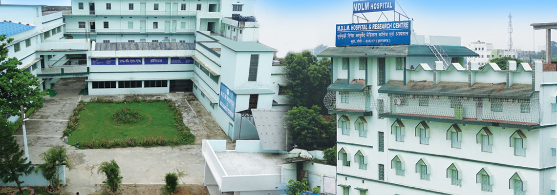 Suryamukhi Dinesh Ayurved Medical College and Hospital, Ranchi Image