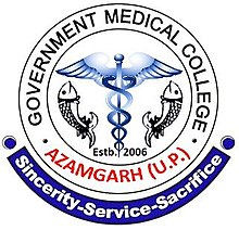 GMCH (Government Medical College and Super Facility Hospital), Azamgarh
