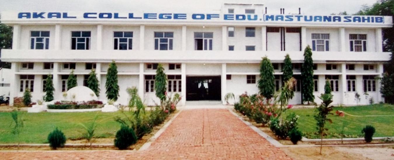 Akal College of Education, Sangrur