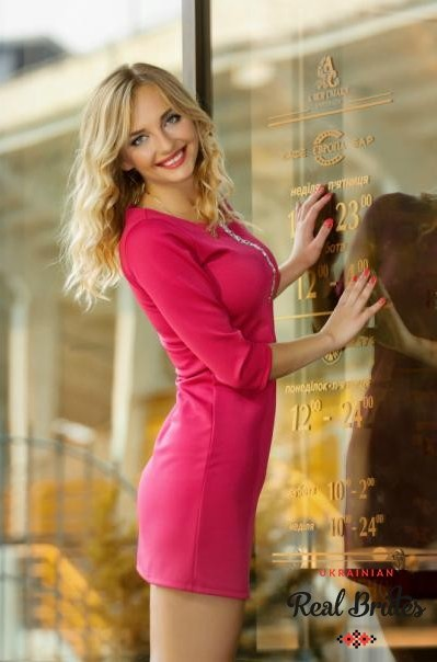 Profile photo Ukrainian bride Alina
