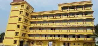 Adyapeath Annada Polytechnic College