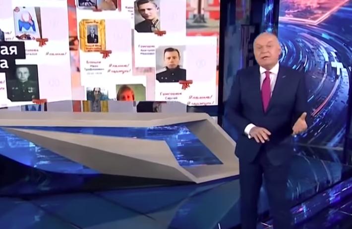 Биполярочка путинской идеологии в голове Дмитрия Киселева