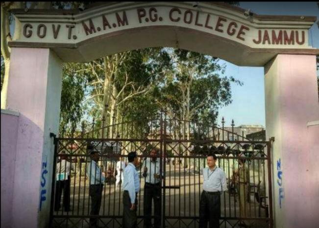 Government MAM College, Jammu