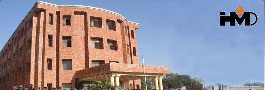 Institute of Hotel Management, Dehradun Image