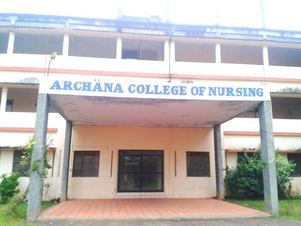 Archana College Of Nursing, Pathanamthitta