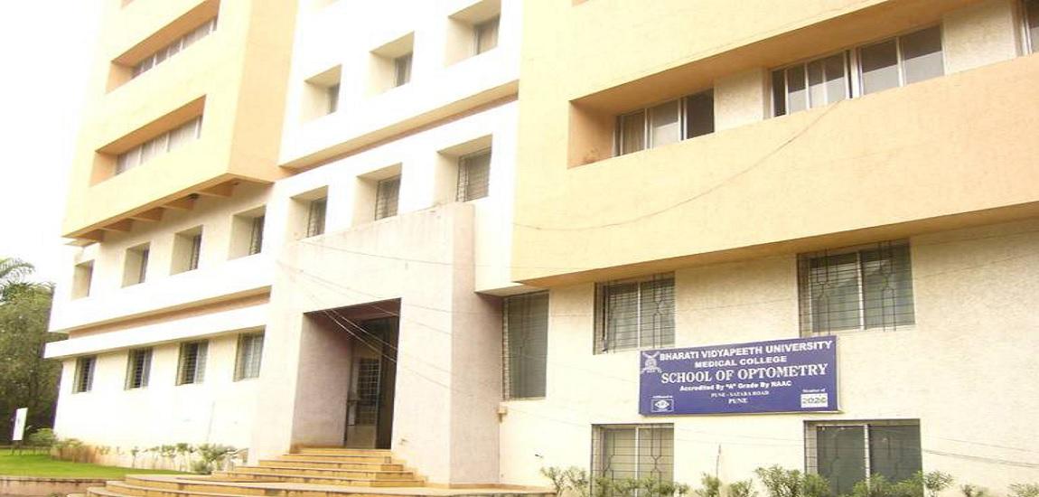 Bharati Vidyapeeth Medical College, School of Optometry, Pune Image