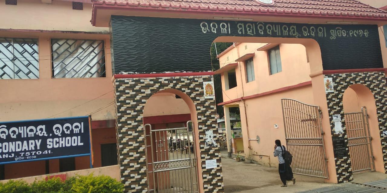 Udala College, Udala