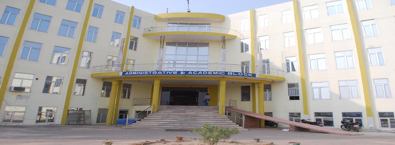 Krishna Mohan Medical College And Hospital, Mathura Image