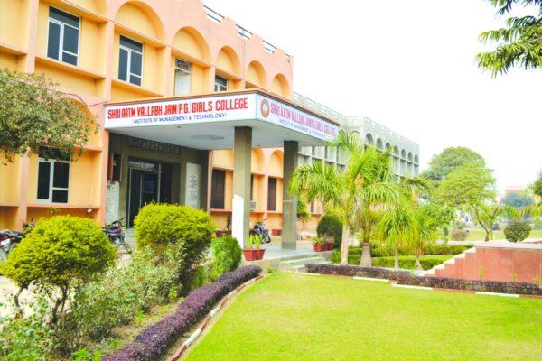 Shri Aatm Vallabh Jain Girls (P.G.) College