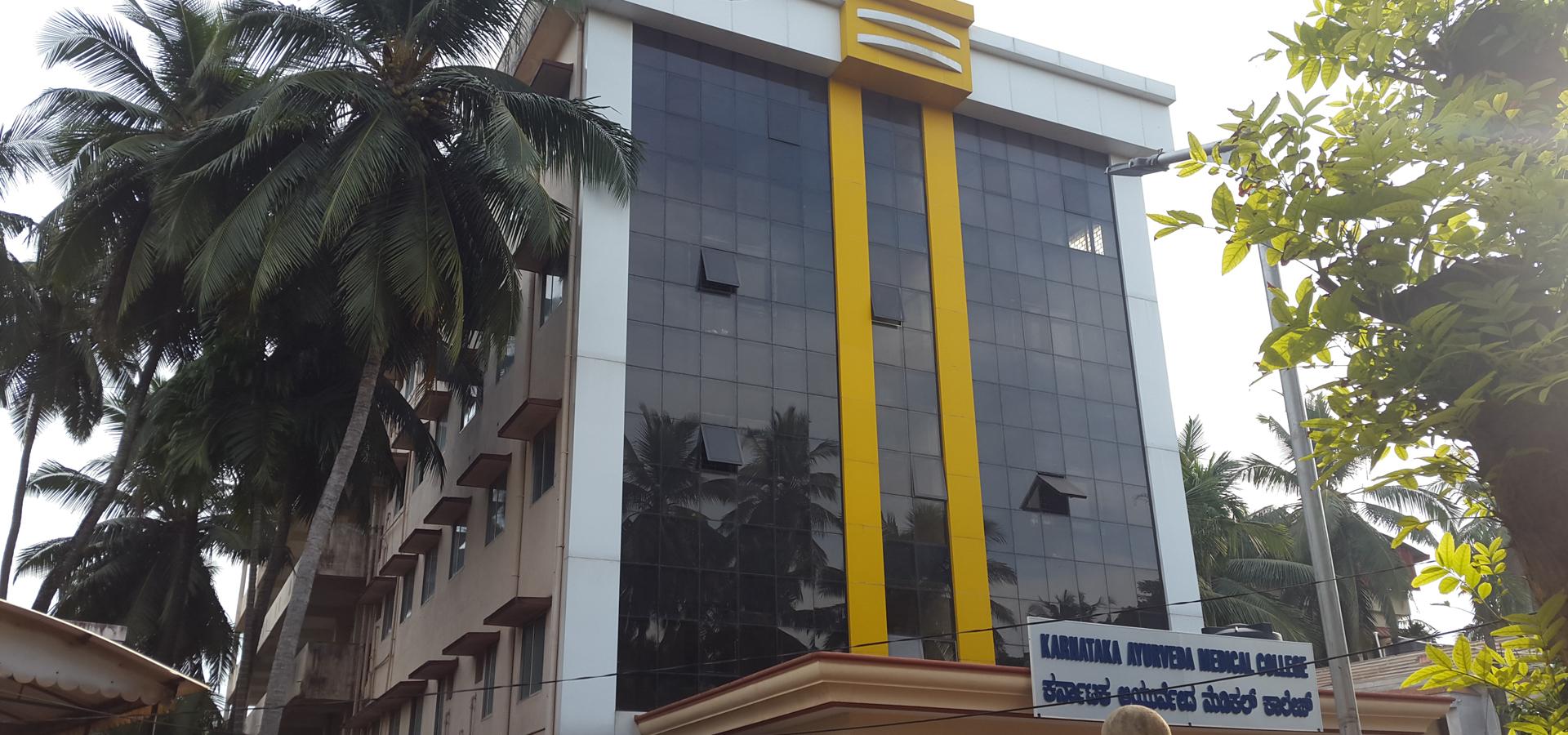 Karnataka Ayurveda Medical College and Hospital Image