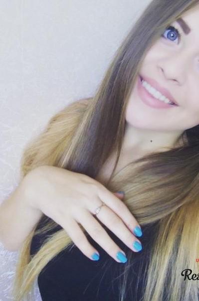 Profile photo Ukrainian girl Julia