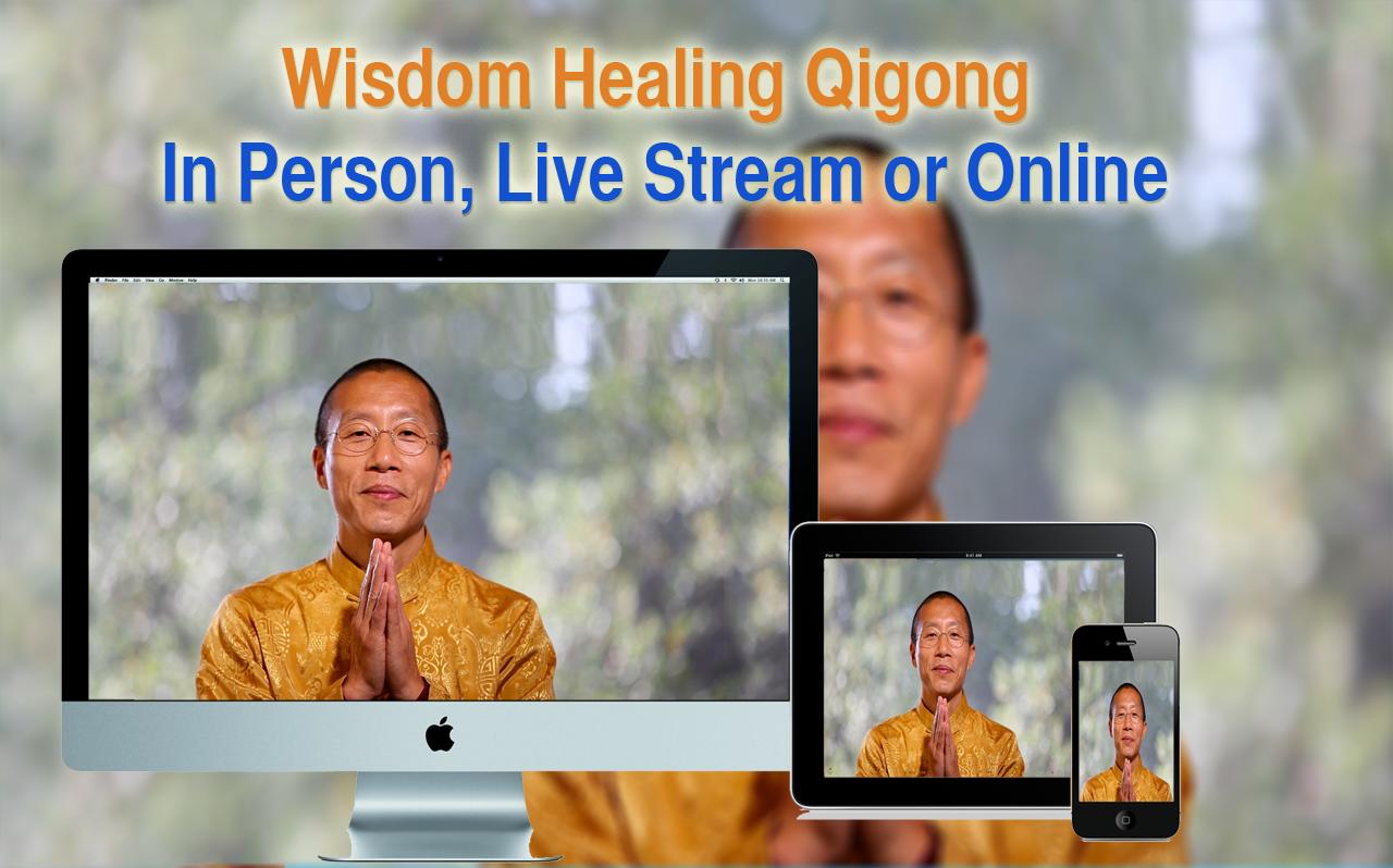 Internet Qigong