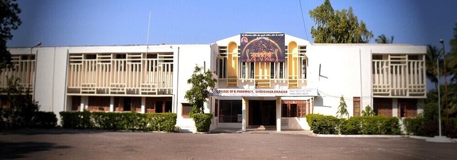 Shri Vivekanand Nursing Home Trust's Ayurved Mahavidyalaya, Ahmednagar Image