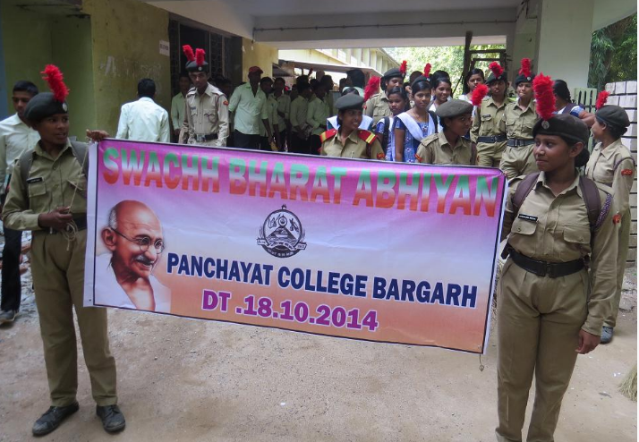 Panchayat College, Bargarh