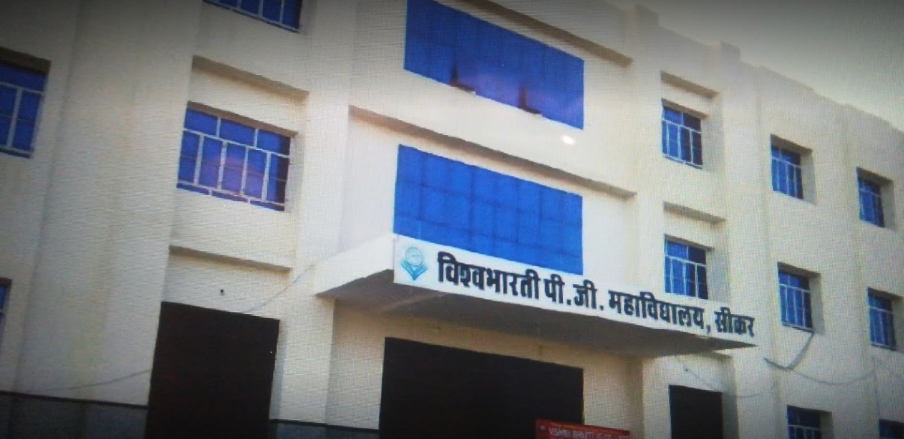 Vishwa Bharti P.G. College Image