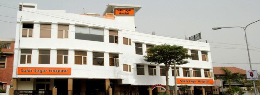 Sukh Sagar Medical College and Hospital, Jabalpur Image