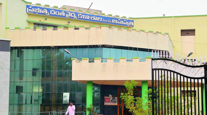Government  Dental College and Hospital,Vijayawada