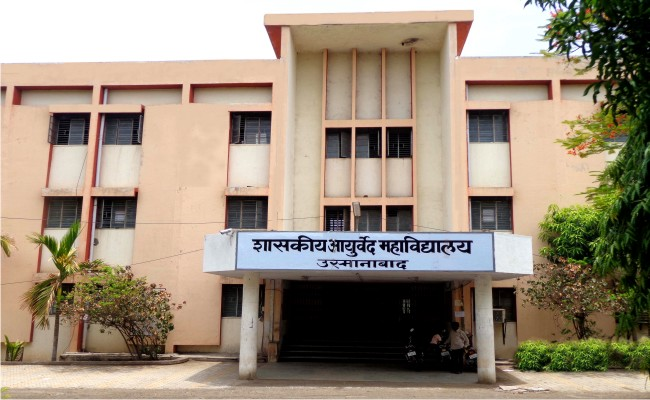 Government Ayurved College, Osmanabad