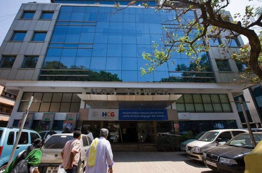 Healthcare Global Specialty Hospital Image