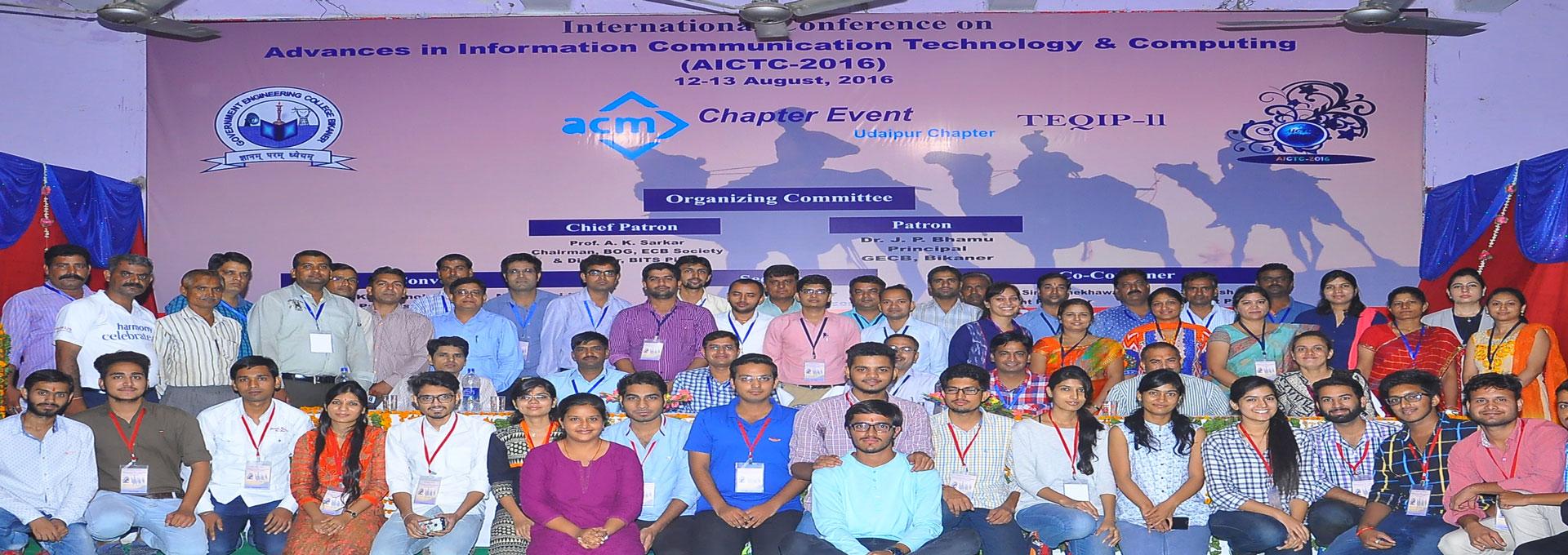 Engineering College, Bikaner