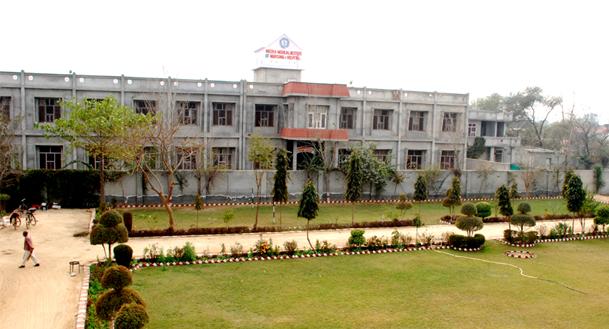 Meera Medical Institute of Nursing and Hospital, Abohar Image