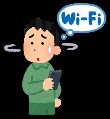 search-wifi
