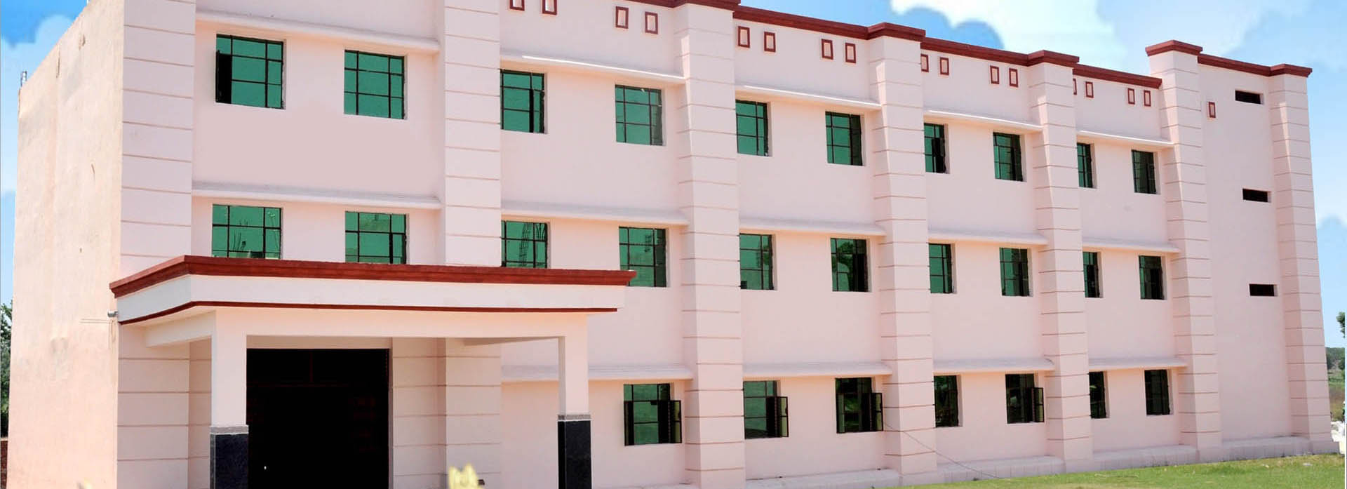 RDS College of Pharmacy, Jaunpur