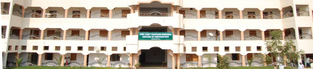 Shri Sant Shankar Maharaj College of Agriculture Image