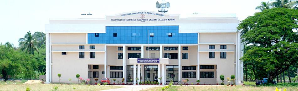 V N S S College Of Nursing, Kollam Image