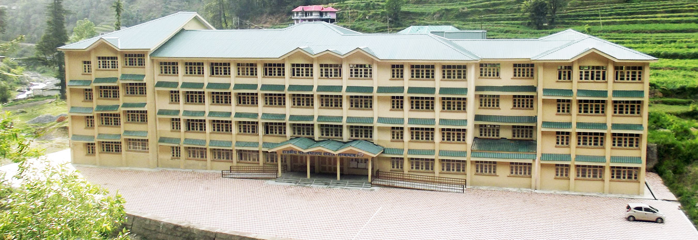 Government College Seraj at Lambathach, Mandi