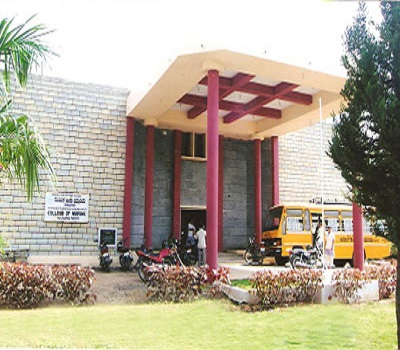 HKE Society College of Nursing Image