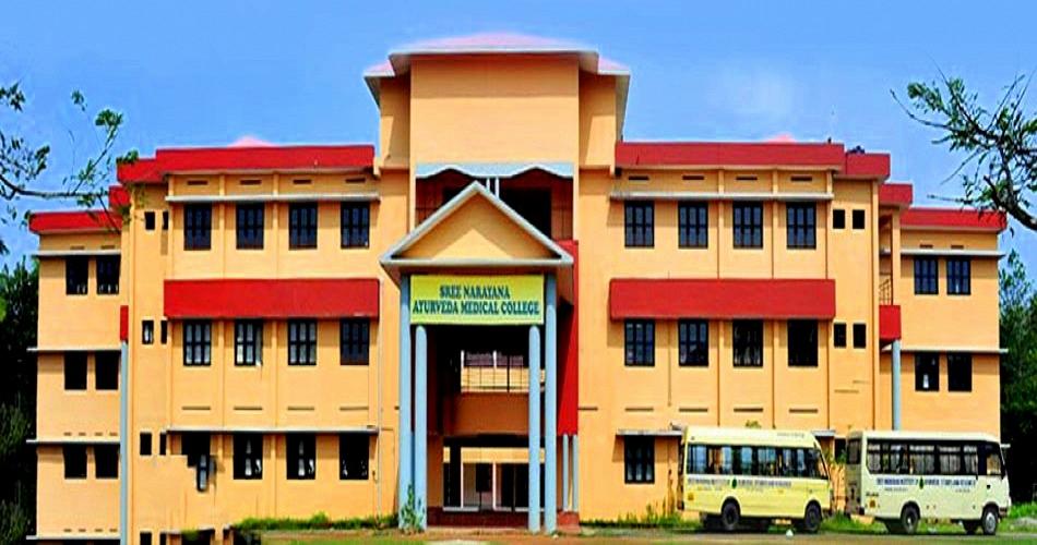 Shree Narayan Institute of Ayurvedic Studies and Research, Kollam Image