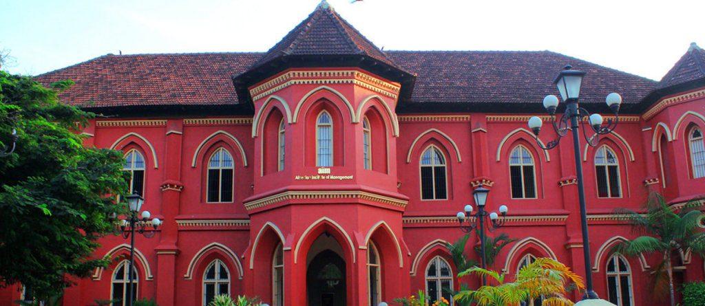 Albertian Institute of Management, Ernakulam